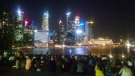 Čakačka na sledovanie ohňostroja nad mestom