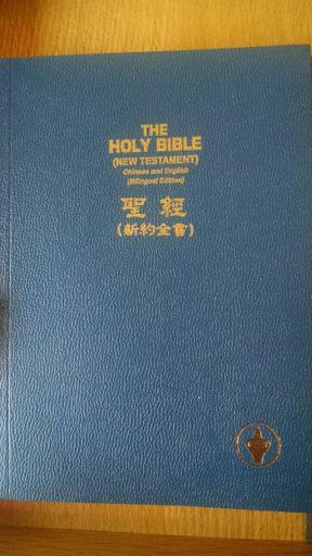 V hoteli na nočnom stolíku ma čakalo toto prekvapenie! Biblia po čínsky :O